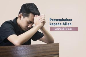Persembahan kepada Allah